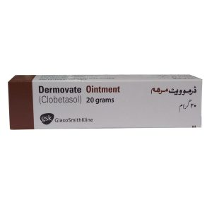 DERMOVATE 20GM OINT (NEW)